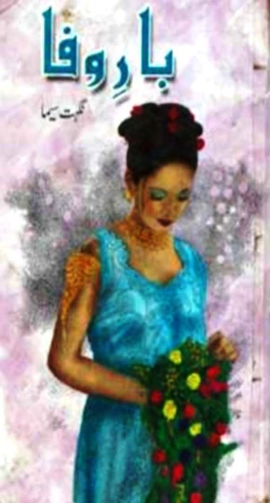 Bar e Wafa is a very well written complex script novel which depicts normal emotions and behaviour of human like love hate greed power and fear, writen by Nighat Seema , Nighat Seema is a very famous and popular specialy among female readers
