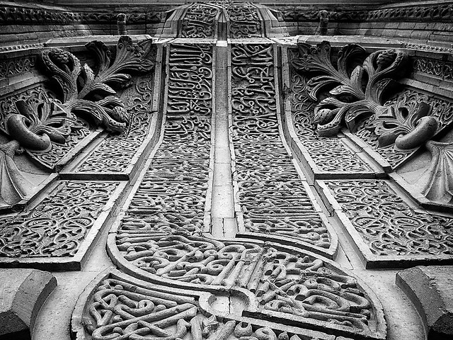 İnce Minareli Medrese Entrance Door Konya / Turkey