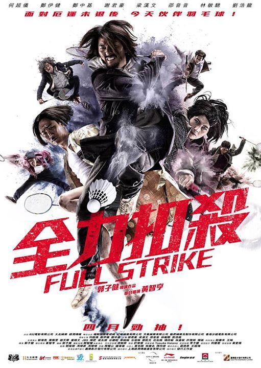 Kungfu Cầu Lông - Full Strike 2015
