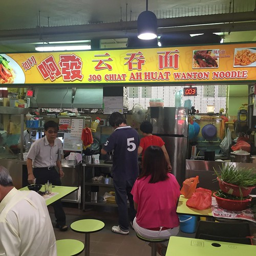Joo Chiat Ah Huat Wanton Noodle's Stall at Dunman Food Centre