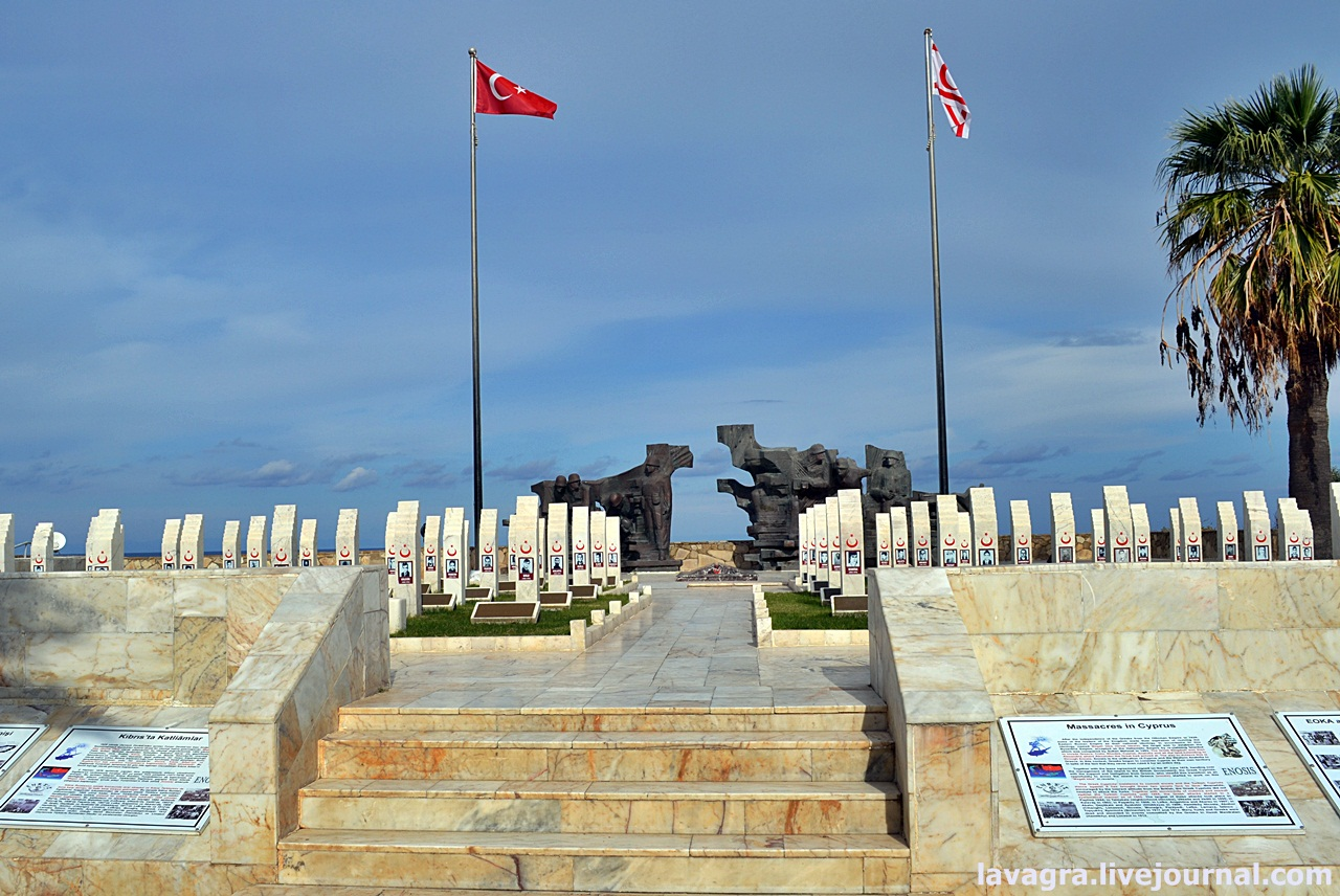 Мемориал у пляжа Пентемили или как Кипр греки с турками делили