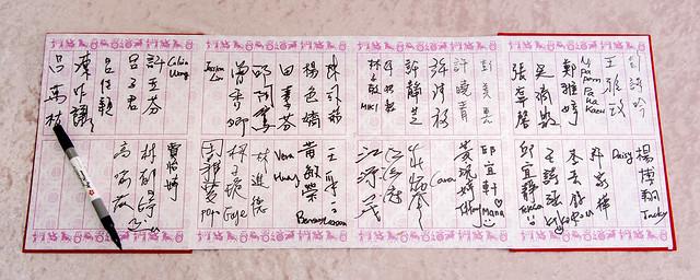 宗諺&曉娟 490