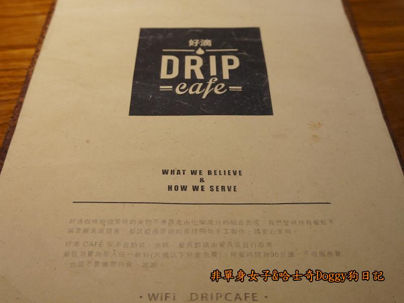 好滴咖啡02