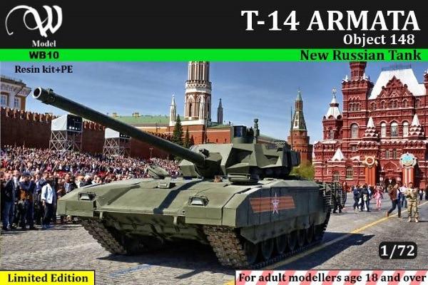 w-model_t-14_armata_600