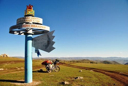 173 Viaje al oeste de Mongolia (102)