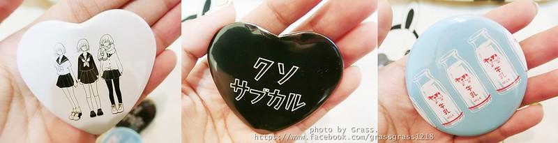 CIMG4293_副本-horz