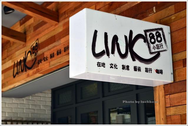 蘇澳咖啡店-Link88001-DSC_3200
