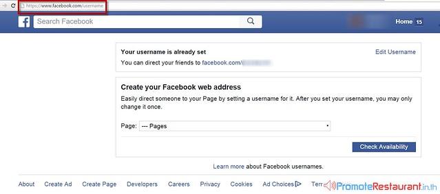 วิธีเปลี่ยนURL เฟสบุ๊คตามต้องการ