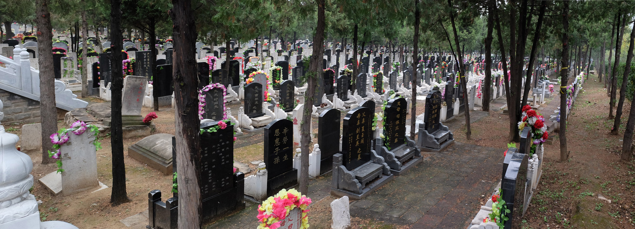 Beijinger Friedhof