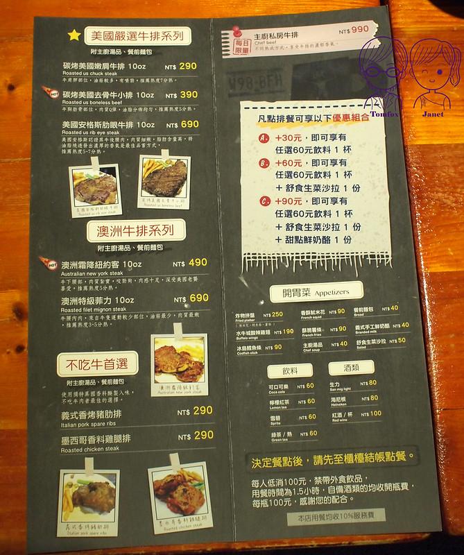 4 還我牛美式碳烤牛排餐廳 menu