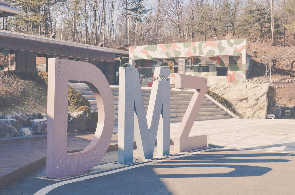 welcome to DMZ
