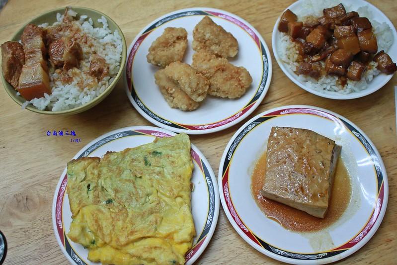 士林周邊美食-台南滷三塊-17度C隨筆 (4)