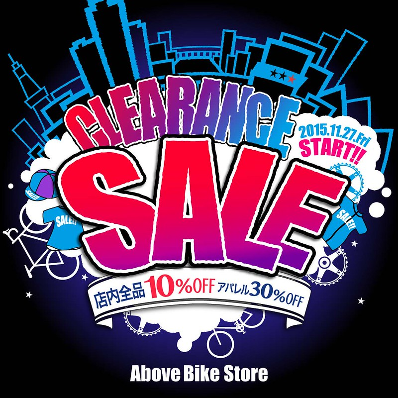 Above Bike Store Clearance Sale