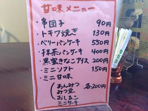 hokkaido-asahikawa-tokiwa-syoten-menu03