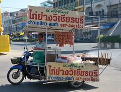 Mobile Food stall, Buriram, Thailand