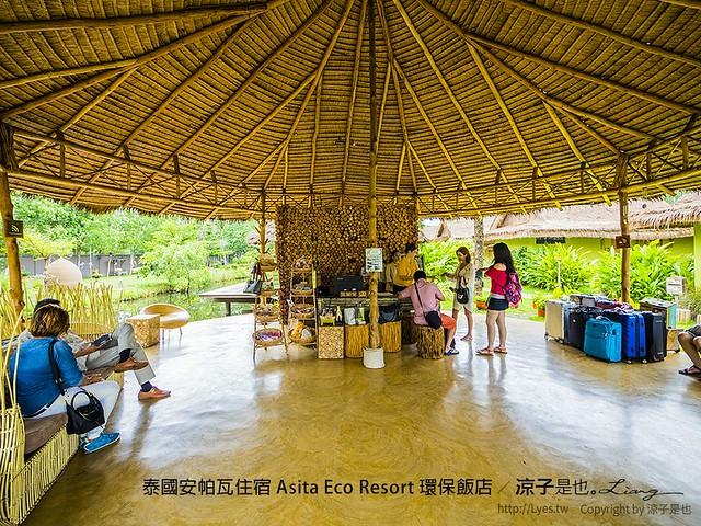 泰國安帕瓦住宿 Asita Eco Resort 環保飯店 59