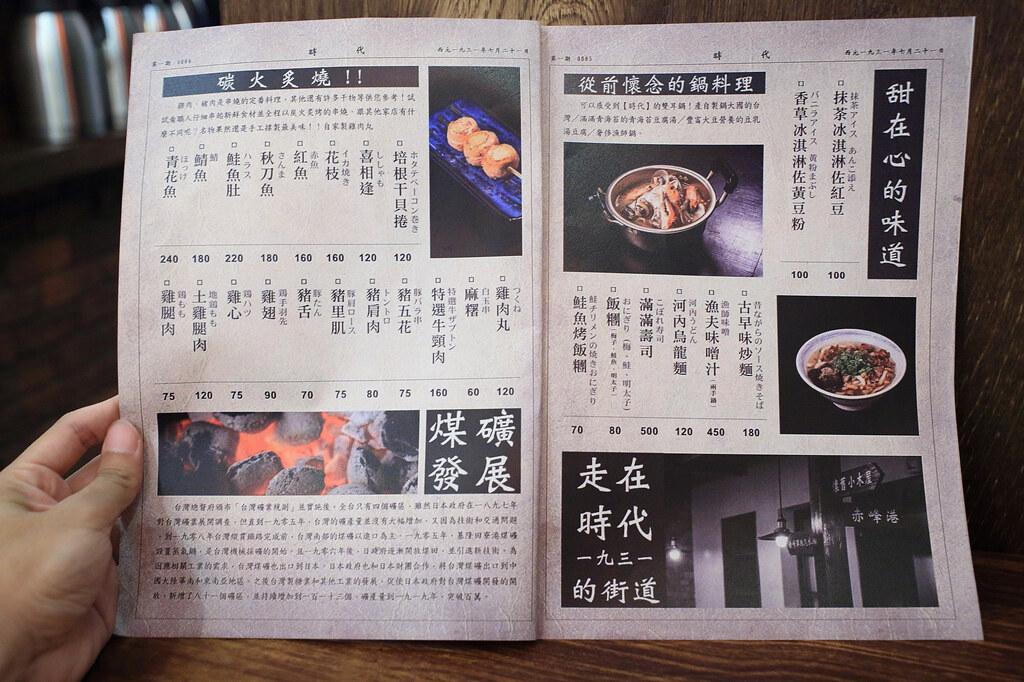 20150721大同-時代1931 (11)