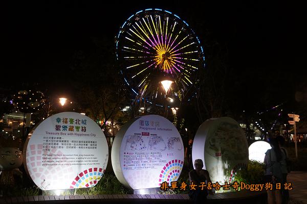 台北兒童新樂園52