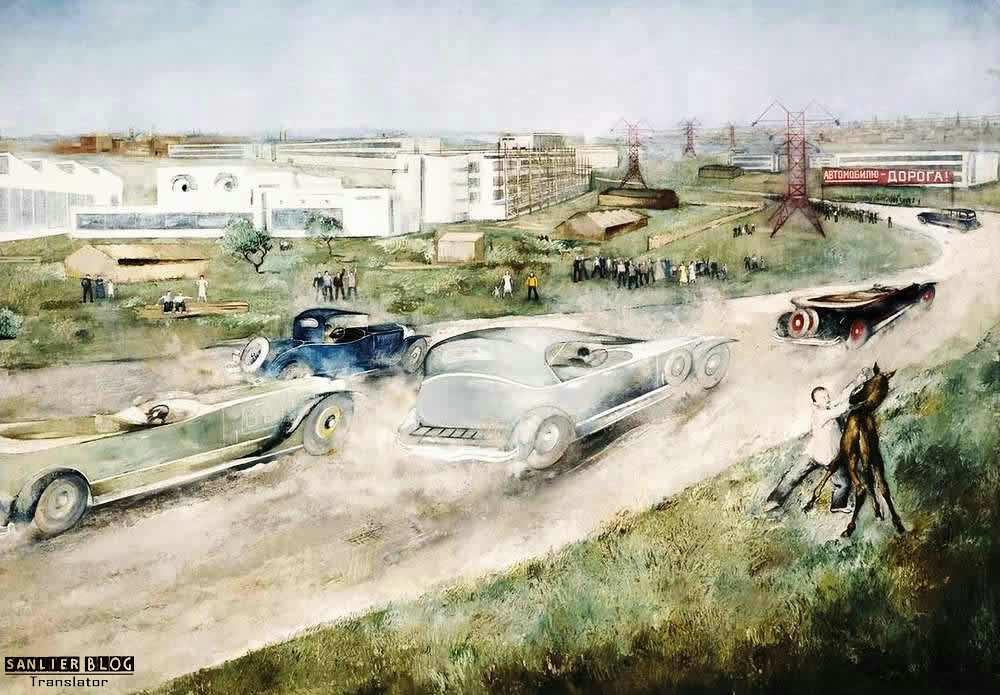 苏联20、30年代各类宣传画10