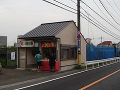 日本的梨 - naniyuutorimannen - 您说什么!