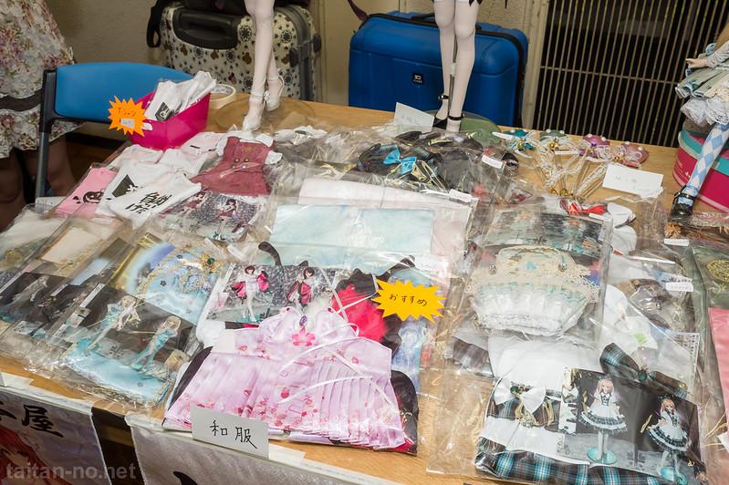 Dollshow44浜松町FINAL-1328-DSC_1316