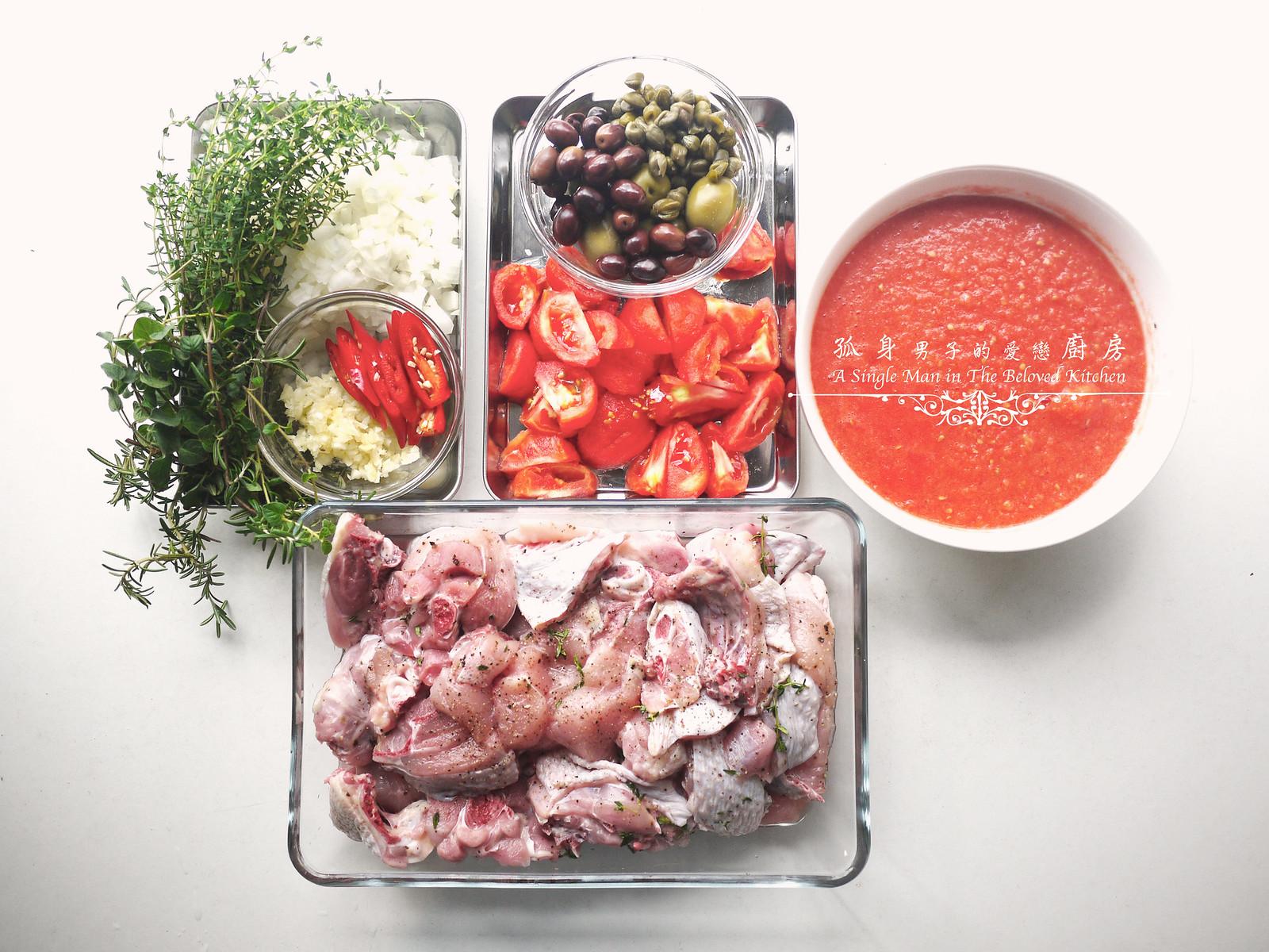孤身廚房-蕃茄橄欖燴雞肉佐番紅花香米5