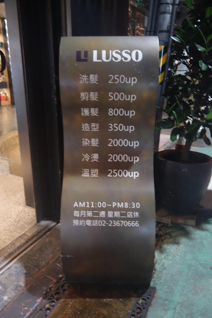 DSC01455