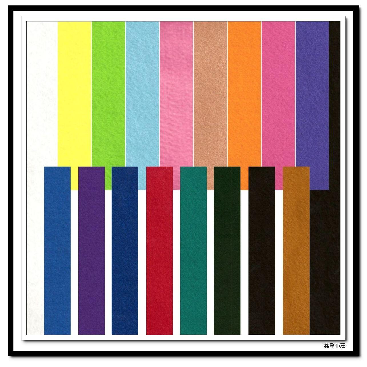 P19 系列42~61 不織布 素色軟質不織布 手工藝DIy布料