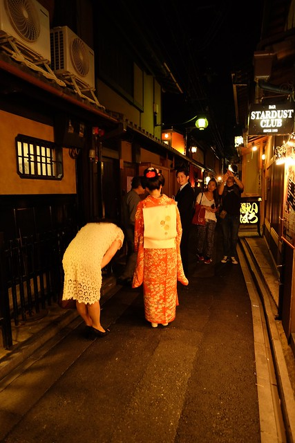 Geisha dinner in Gion