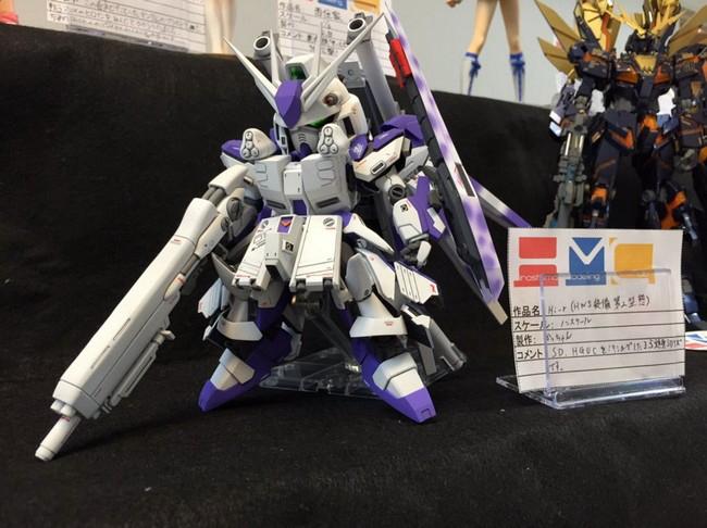 HMC-2015-030