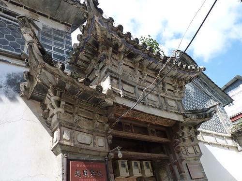 House entrance gates in Xizhou (喜州) Village, Yunnan, China
