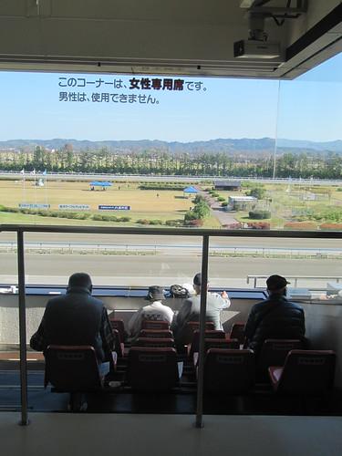 金沢競馬場の女性専用席