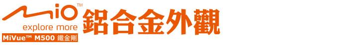 mio-logo-banner04.jpg