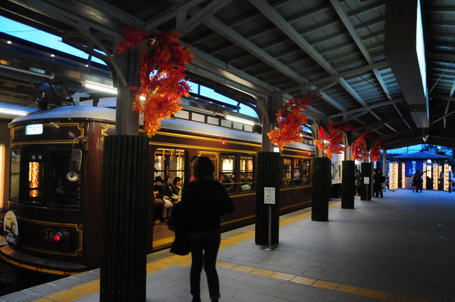 嵐電嵐山站
