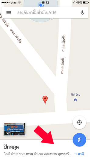 Google Maps latitude