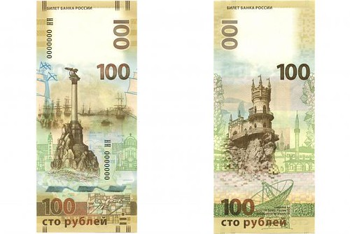Handout image of a new 100-rouble banknote dedicated to Crimea