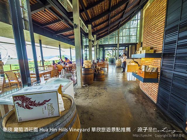 華欣 葡萄酒莊園 Hua Hin Hills Vineyard 華欣旅遊景點推薦 53