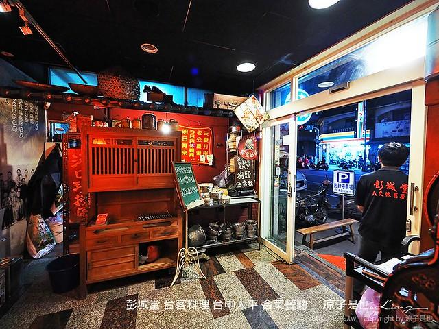 彭城堂 台客料理 台中太平 合菜餐廳 23