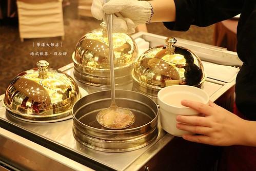 華漾大飯店港式飲茶043