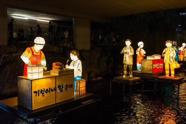 Seoul Lantern Festival 2016