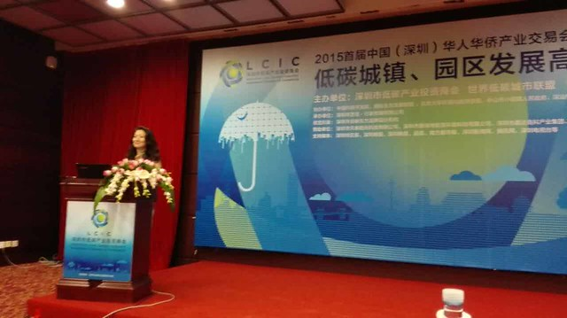 Low-Carbon Development and Innovation Platform Conference, Shenzhen, China; 13 August, 2015