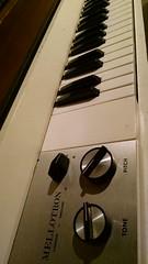 Mellotron Museum of Making Music