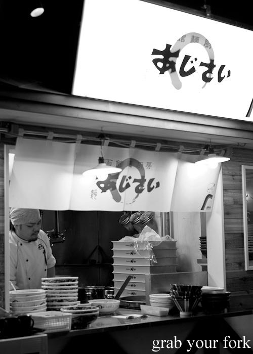 Ajisai ramen chefs in the kitchen at Sapporo Ramen Kyowakoku or Sapporo Ramen Alley, Hokkaido
