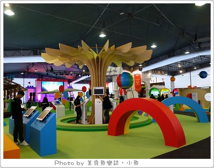 【活動】Google Play遊樂園‧期間限定全球首玩 @魚樂分享誌