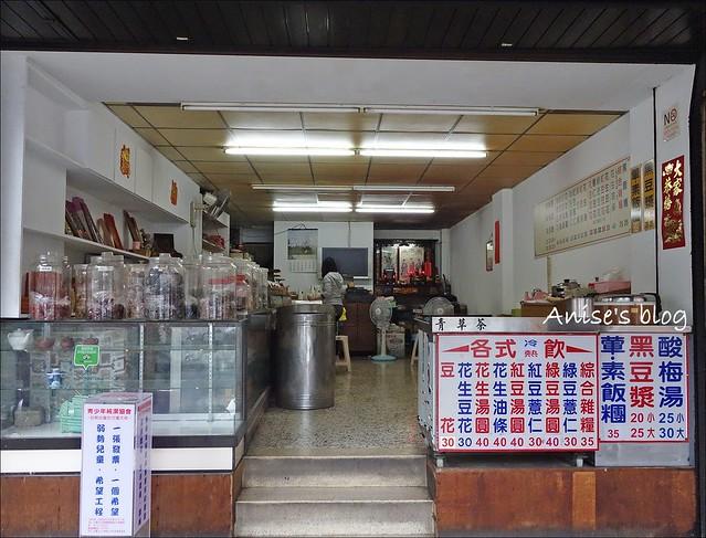 員林商店黑飯糰_002