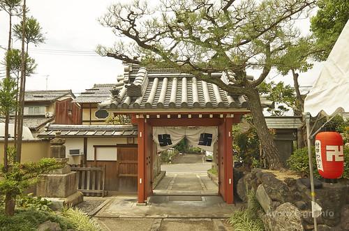【写真】2014 行事 : 六地蔵巡り/2020-01-20/IMGP6889