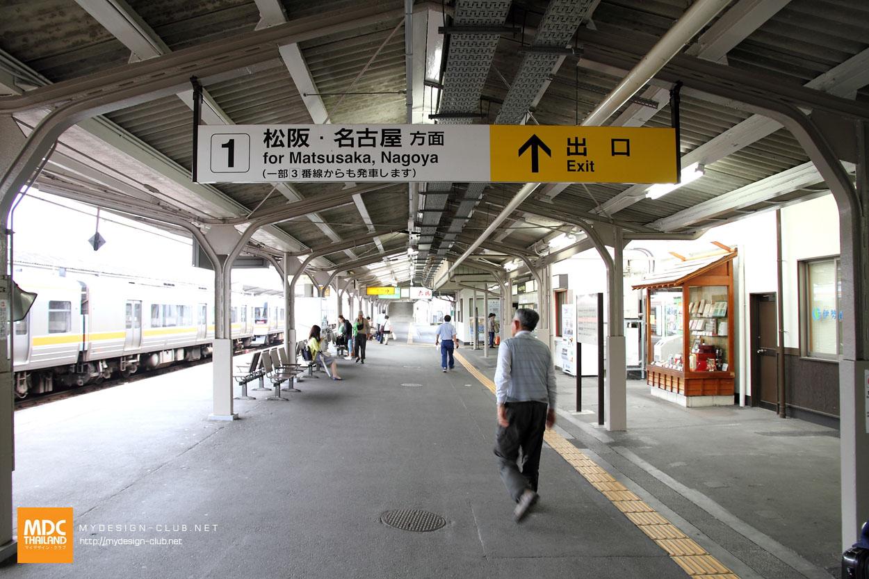 MDC-Japan2015-920