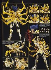 [Comentários] - Saint Cloth Myth EX - Soul of Gold Mascara da Morte  20844124916_cbd2d82019_m