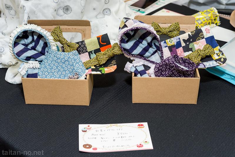 Dollshow44浜松町FINAL-1062-DSC_1049