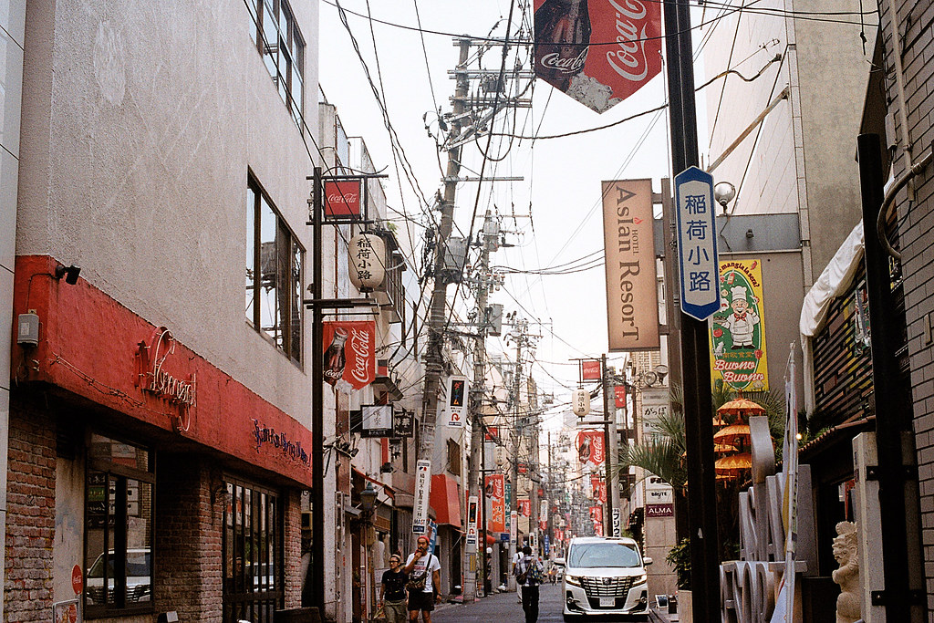 "稻荷小路 仙台街道 Sendai 2015/08/07 稻荷小路一景  Nikon FM2 / 50mm Kodak ColorPlus ISO200  <a href=""http://blog.toomore.net/2015/08/blog-post.html"" rel=""noreferrer nofollow"">blog.toomore.net/2015/08/blog-post.html</a> Photo by Toomore"